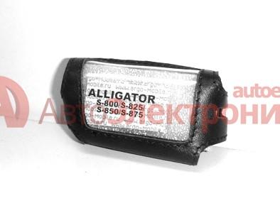 Чехол для брелока Alligator-S-800/S-825/S-850/S-875 плетенка с кнопкой