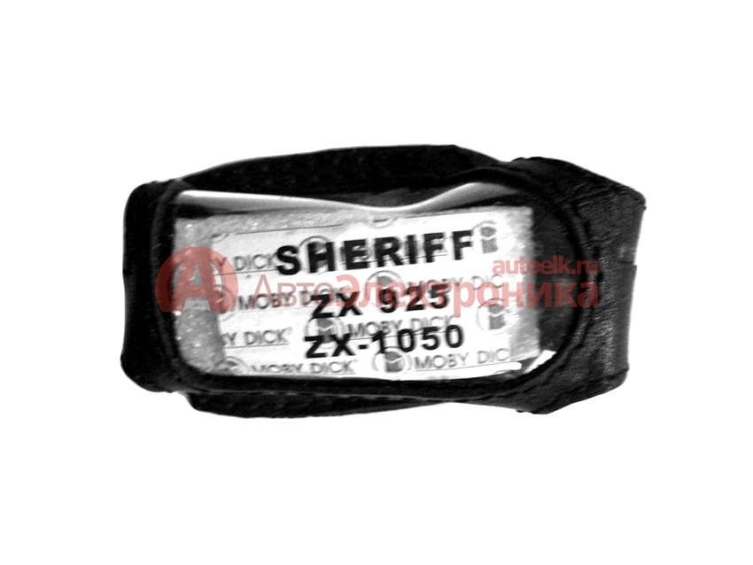 Чехол для брелока Sheriff ZX -940/ZX-1090 кобура на подложке с кнопкой