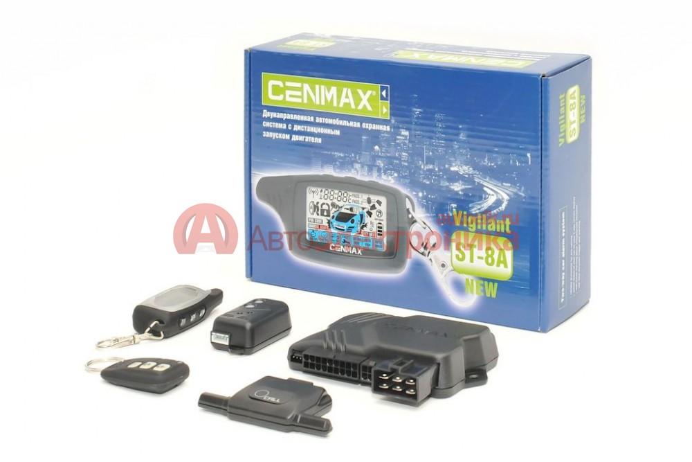 Автосигнализация Cenmax Vigilant ST 10D