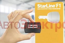 Обходчики иммобилайзеров StarLine F1