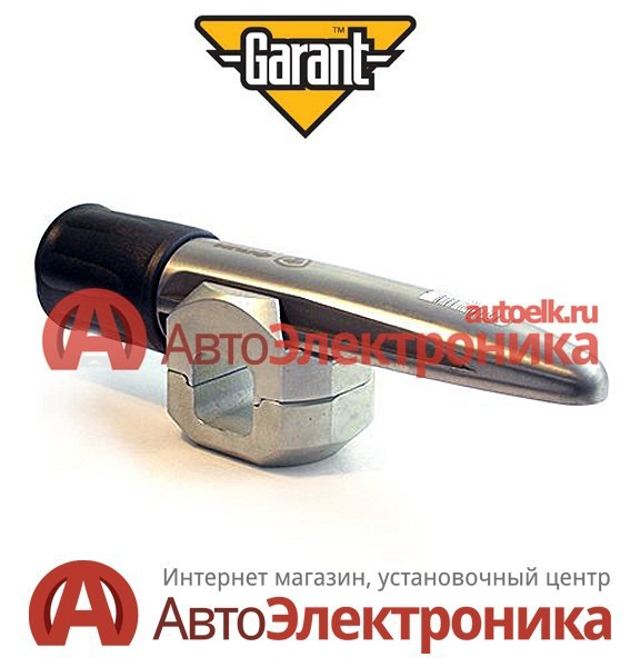 Блокиратор рулевого вала Гарант Блок Люкс 663.E/f