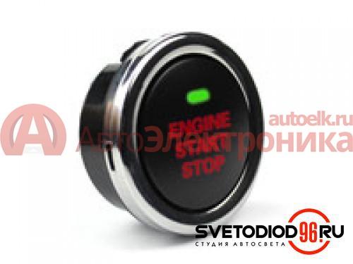 Кнопка Старт-стоп version №2
