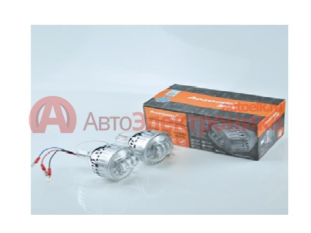 Aozoom ALPD-05 светодиодный модуль объектива дальнего/ближнего света с функцией ангельские глазки
