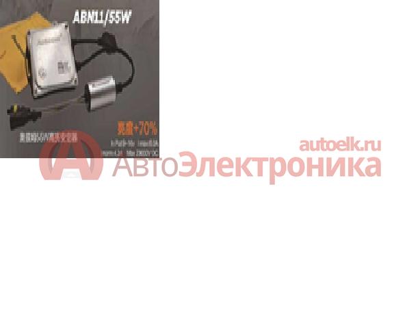 AOZOOM   ABN-11  без обманки12V 55W