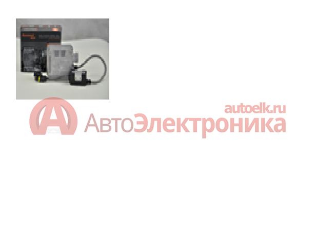 AOZOOM ABN-16 Без обманки 12V 75W