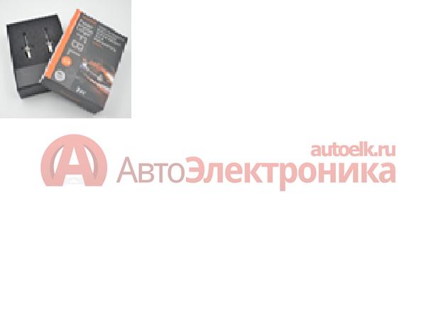AOZOOM FBL       H1,H7,H8/H9/H11,9005,9006,9012       12V 35W