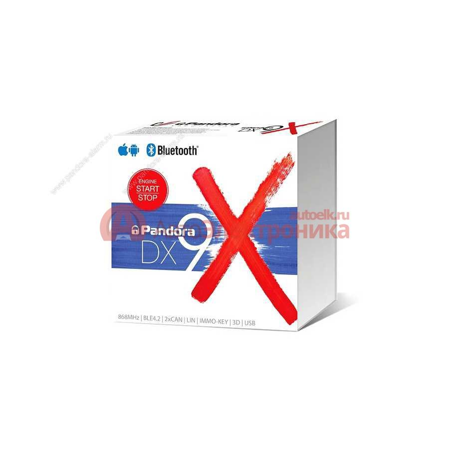 Автосигнализация Pandora DX -9X