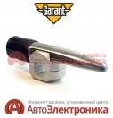 Блокиратор рулевого Гарант Блок Люкс 201.E для LADA 110 — 2110, 2111, 2112, (2004-2010) без усилителя руля