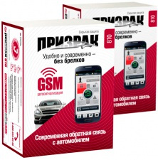 GSM-сигнализация PRIZRAK 810