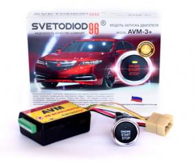 Модуль кнопки Старт стоп AVM-3+