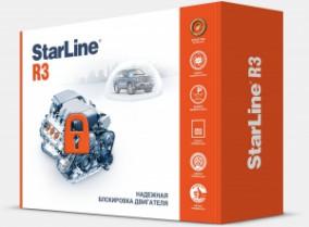 StarLine R3 Реле управления замком капота